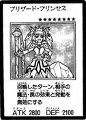 BlizzardPrincess-JP-Manga-GX