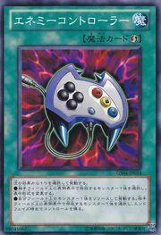 EnemyController-GS04-JP-C
