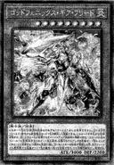 ImmortalPhoenixGearfried-JP-Manga-OS