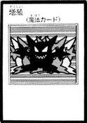Multiply-JP-Manga-R