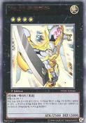 Number39Utopia-YSD6-KR-UR-1E