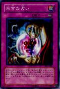 OminousFortunetelling-DL5-JP-C