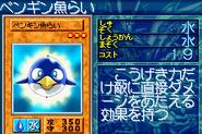 PenguinTorpedo-GB8-JP-VG