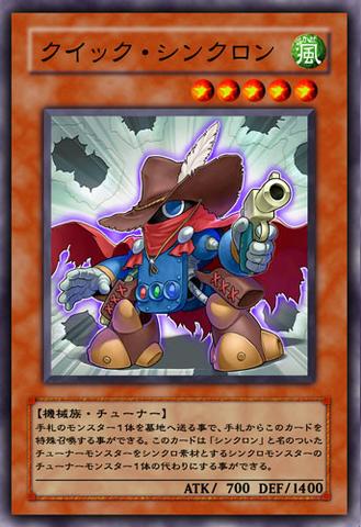 File:QuickdrawSynchron-JP-Anime-5D.png