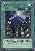Skyscraper-EE04-JP-R