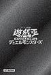 Sleeve-Logo-MetallicBlack-DM-JP