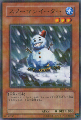 File:SnowmanEater-JF09-JP-NPR.png