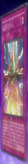 SuperiorProtector-JP-Anime-5D