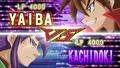 Yaiba VS Isao.png