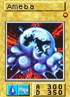 Ameba-ROD-EN-VG-card