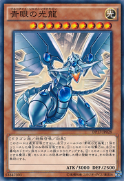 BlueEyesShiningDragon-DP17-JP-C