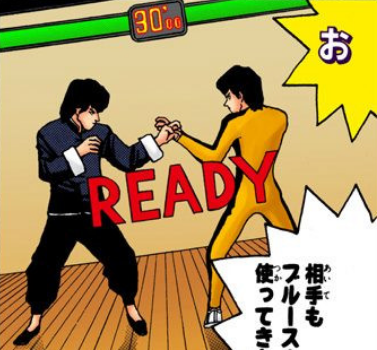yugi and street fighter s virtual vs games yu gi oh fandom