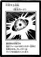 DiffusionWaveMotion-JP-Manga-DM