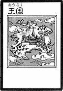 DuelistKingdom-JP-Manga-DM