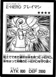 ElementalHEROClayman-JP-Manga-GX