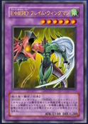 ElementalHEROFlameWingman-JP-Anime-GX-2