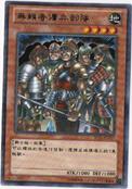 ExiledForce-SP01-TC-R
