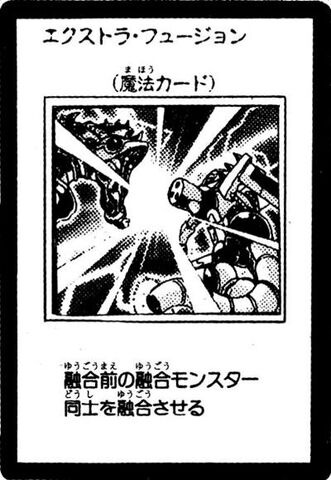 File:ExtraFusion-JP-Manga-5D.jpg
