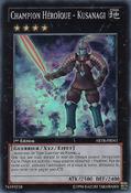 HeroicChampionKusanagi-ABYR-FR-SR-1E