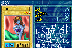 File:IceWater-GB8-JP-VG.png