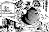 IronGolemGorogon-JP-Manga-DDM