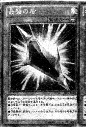 MagnumShield-JP-Manga-DZ
