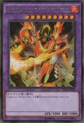 MetalfoesCrimsonite-TDIL-JP-OP