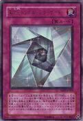 MirrorGate-TAEV-JP-UR