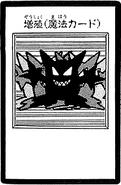 Multiply-JP-Manga-DM