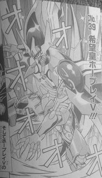 NumberC39UtopiaRayV-JP-Manga-DZ-NC