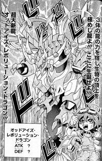 OddEyesRevolutionDragon-JP-Manga-DY-NC