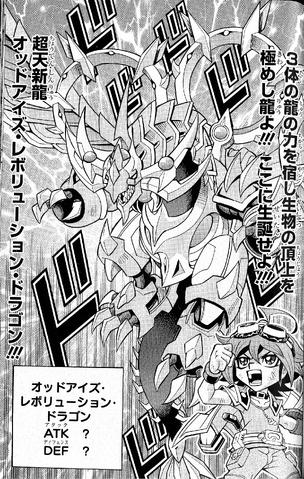 File:OddEyesRevolutionDragon-JP-Manga-DY-NC.png
