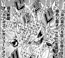 Odd-Eyes Revolution Dragon (DY)