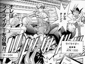 RaiRider-JP-Manga-ZX-NC