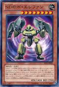 SuperDefenseRobotElephan-JOTL-JP-C