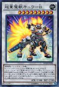 SuperheavySamuraiBeastKyubi-BOSH-JP-SR