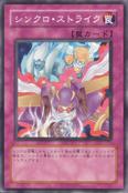 SynchroStrike-JP-Anime-5D