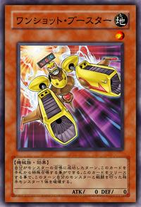 TurboBooster-JP-Anime-5D