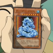 WaterDragon-JP-Anime-GX-AA