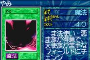 Yami-GB8-JP-VG