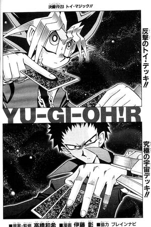 YuGiOh!RChapter023