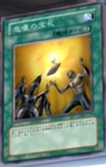 CharmofLamentation-JP-Anime-DM