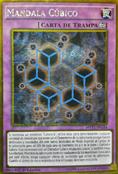 CubicMandala-MVP1-SP-GUR-1E
