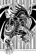 GandoratheDragonofDestruction-JP-Manga-DM-NC