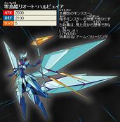 IcePrincessZereort-JP-ZX-NC