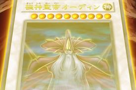 OdinFatheroftheAesir-JP-Anime-5D-AA