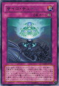 PsychicTuning-CRMS-JP-R