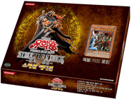 Structure Deck: Warrior's Triumph Special Edition | Yu-Gi-Oh
