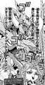 StarvingVenomFusionDragon-JP-Manga-DY-NC.png