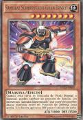 SuperheavySamuraiBigBenkei-DUEA-SP-R-1E